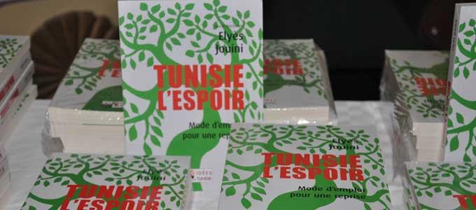 tunisie-espoir-elyes-jouini.jpg