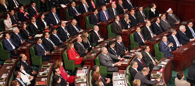 tunisie-wmc-deputes-arp-2014.jpg