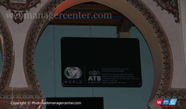 atb-mastercard-2015-01.jpg