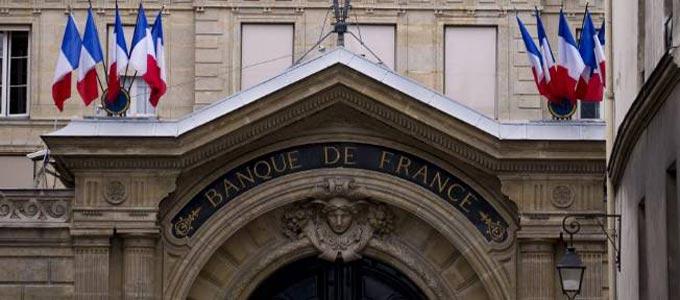 banque-france-afp-2015.jpg