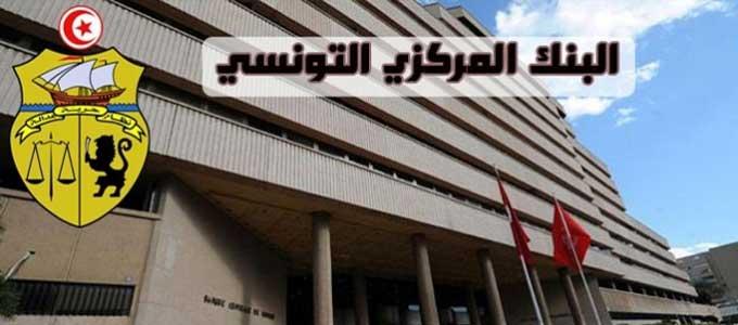 bct_tunisie-11012015.jpg