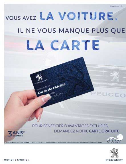 carte-fidelite-peugeot-tunisie-2015.jpg