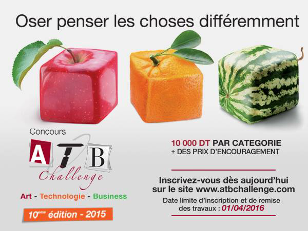 concours-atb-challenge-2015-01.jpg