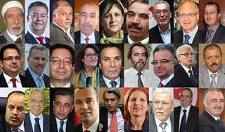 gouvernement-essid-ministres-2015.jpg