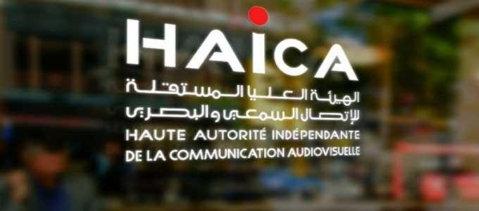 haica_media-tunisie.jpg
