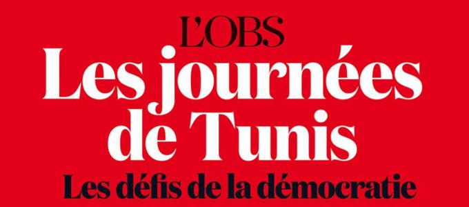 journee-tunisie-observateur-2015.jpg