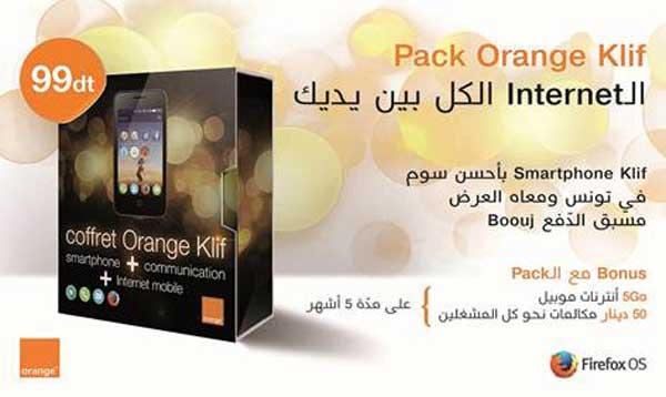 pack-orange-klif-tunisie.jpg