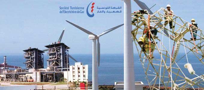 steg_tunisie-10082015.jpg