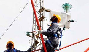 steg_electricite_tunisie