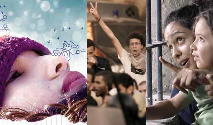 jcc2016_tanits_film_cinema_tunisie