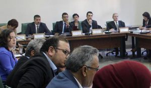 arp-commission-finances-tunisie