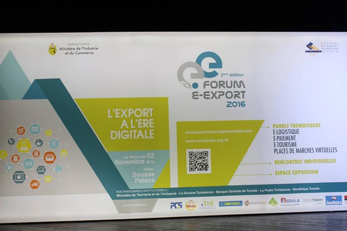 commerce-electronique-forum-sousse