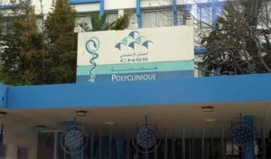 polyclinique-agents-tunisie