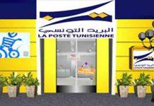 Ramadan horaires d ouverture des bureaux de poste