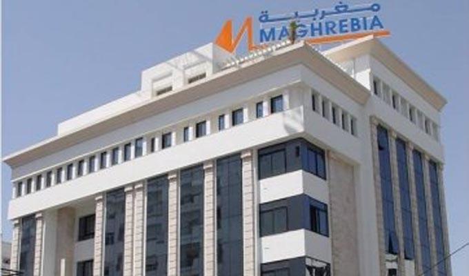 Assurances Maghrebia : Un chiffre d'affaires en hausse de 9,7%