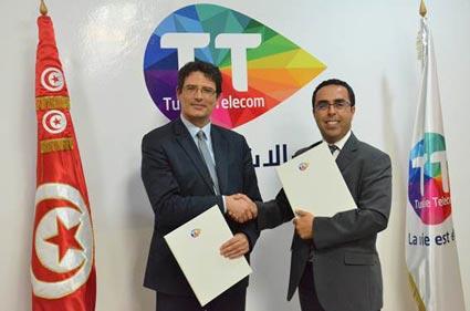 TT-Poste-tunisienne-2016.jpg