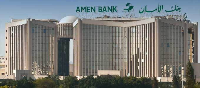 amen-bank-tunisie.jpg