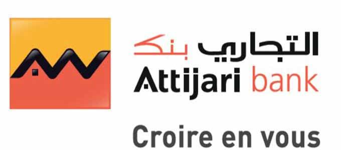 attijaribank-croireenvous-2.jpg