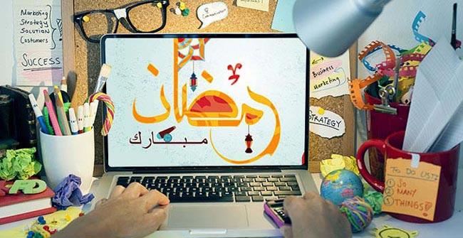 audienceinternet-mediasenligne-Ramadan2016.jpg