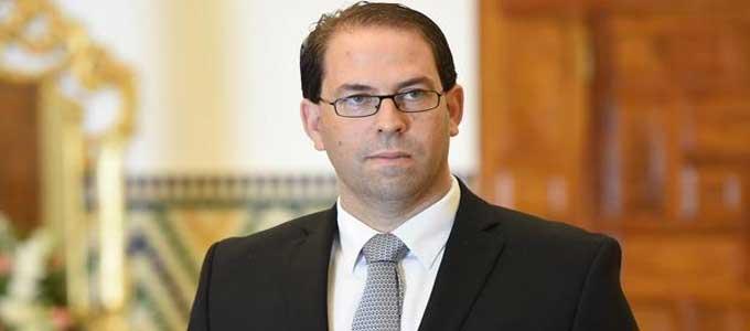 Youssef Chahed: Dire toute la vérité au peuple tunisien sur la situation économique du pays