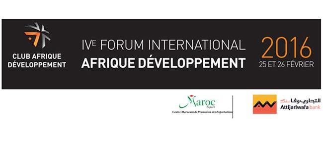 forum-international-attijariwafabank-wmc.jpg