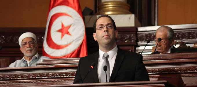 gouv-chahed_tunisie-2016.jpg