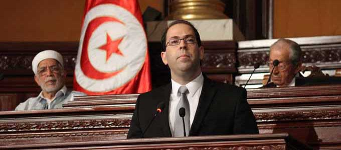 gouvernement_chahed_12360.jpg