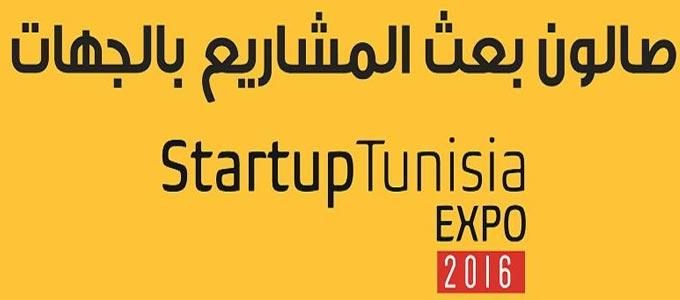 salon-startup-expo-2016.jpg