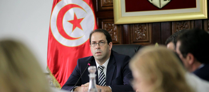 tunisie-youssef-chahed-conseil-m-lfg2017.jpg