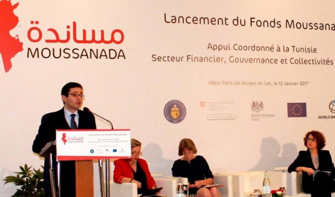 Tunisie fonds moussanada ou le deuxi me souffle des - Grille de salaire secteur bancaire tunisie ...