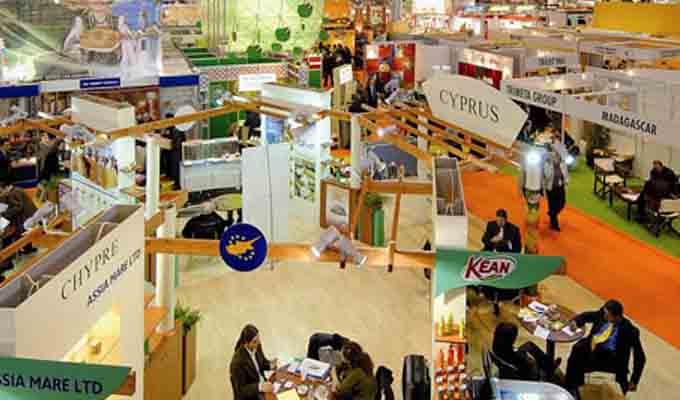 Salon professionnel de l 39 agroalimentaire alger djazagro - Salon agroalimentaire ...