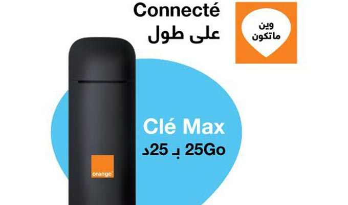orange lance le nouveau forfait cl max 4g webmanagercenter. Black Bedroom Furniture Sets. Home Design Ideas
