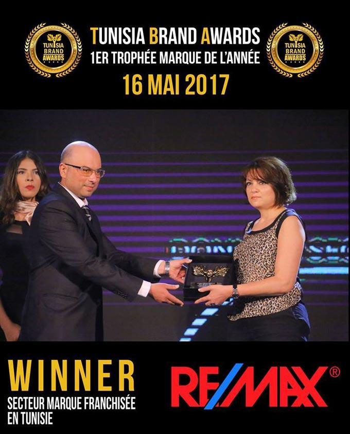 tunisia brand awards 2017 le troph e de meilleure marque. Black Bedroom Furniture Sets. Home Design Ideas