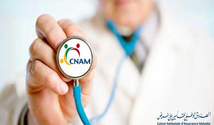 Tunisie le plafond de remboursement de la cnam ne sera pas augment webmanagercenter - Plafond remboursement securite sociale ...