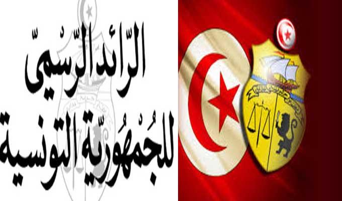 Tunisie – Covid19 : Tout sur les nouvelles mesures sanitaires (Décret Présidentiel)