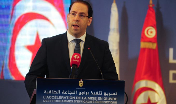 Coup d'envoi de 10 projets d'énergie renouvelable — Youssef Chahed