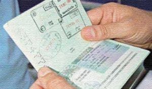 Passeport Tunisien 66 189 Webmanagercenter